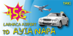 Taxi From Larnaca Airport To Ayia Napa